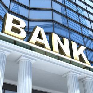 Банки Аликово