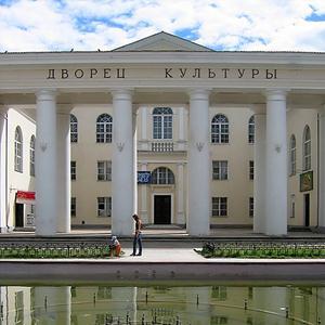 Дворцы и дома культуры Аликово