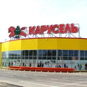 Гипермаркеты Аликово