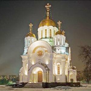 Религиозные учреждения Аликово