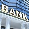 Банки в Аликово