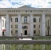 Дворцы и дома культуры в Аликово