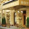 Гостиницы в Аликово