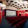 Кинотеатры в Аликово