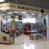 Книжные магазины в Аликово