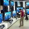 Магазины электроники в Аликово