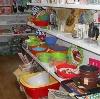 Магазины хозтоваров в Аликово