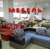 Магазины мебели в Аликово