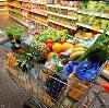 Магазины продуктов в Аликово