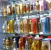 Парфюмерные магазины в Аликово