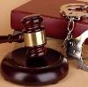 Суды в Аликово