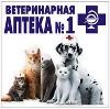 Ветеринарные аптеки в Аликово