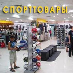 Спортивные магазины Аликово