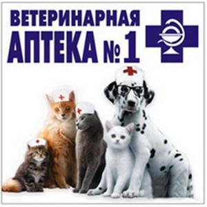 Ветеринарные аптеки Аликово